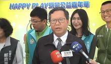 快新聞/辜寬敏表態2024支持賴清德 鄭文燦:沒聽到辜老的話