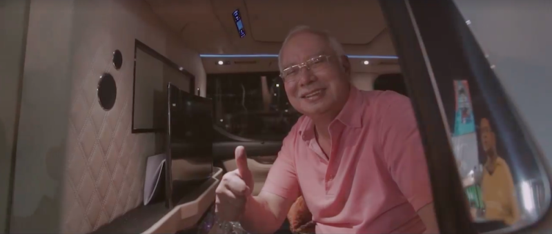 Screengrab of Datuk Seri Najib Razak from the 45-second teaser video published by Ron.
