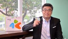 專訪》一卡通董座李懷仁 3大方向電支爭霸