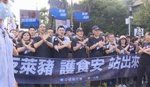 快新聞/國民黨送「萊豬辯論邀請函」 民進黨:詢答就是最好的辯論