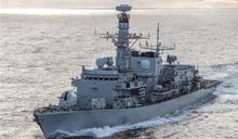 美英挪丹聯手巡弋北極 維護航行自由