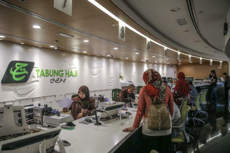 A general view of the counters open for business at Menara Tabung Haji on Jalan Tun Razak December 11, 2018. — Picture by Hari Anggara