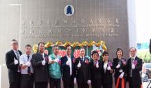國稅局南投分局新大樓啟用 林明溱:民眾不必東奔西跑