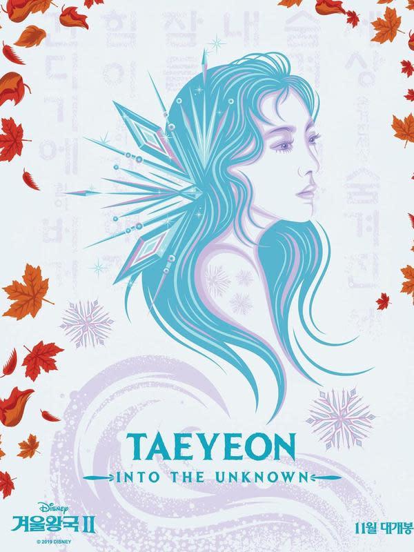 Taeyeon SNSD (Instagram/ taeyeon_ss)