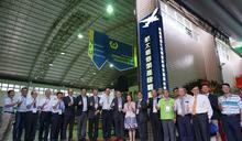 培育航空人才 科大航太維修類產線棚廠揭牌