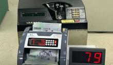 攻破「楊金龍防線」!台幣收28.96元升6分 創逾9年新高