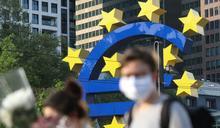 疫情持續肆虐 歐洲央行料推出更多振興措施