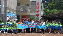 雲林縣林中國小獲選水土保持推廣示範基地