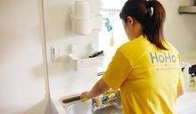 HoHo聯合庇護工場獻愛心,獨家推出居家清潔中秋月餅組