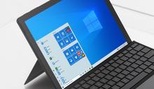 全新Windows系統來臨!微軟6/24舉辦發表會