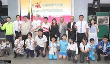 世界數學邀請賽南市代表隊授旗 預祝選手創佳績