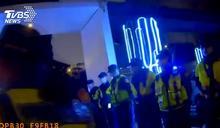 夜店「退酒」新招 20名員警「人牆站崗」驅離酒客