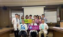 義大醫療體系雙料獲全球暨台灣企業永續獎