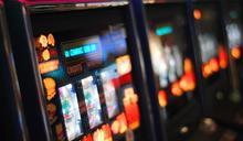 跟賭博Say NO!防止賭客一再沉淪 英國賭博機台內建AI把關