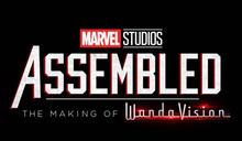 講述《汪達與幻視》幕後故事的 Marvel 紀錄片《Assembled》將於 3 月 12 日上線 Disney+