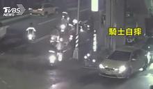 路面都是油!10機車路口失控 滑行慘摔