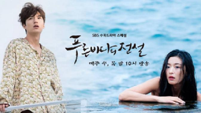 Live Streaming Indosiar Drama Korea Legend of The Blue Sea Episode Terakhir Senin, 15 Juni 2020