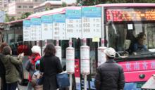 平均1.5月發生一起事故 北市績優公車竟有最危險的公車路線?