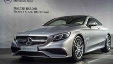 2015 M-Benz S-Class Coupe