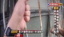 男中風又車禍困家中 警吊車3樓破窗救援
