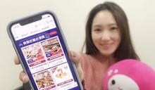 momo搶攻年末聚餐商機 餐券銷售預估翻倍成長