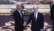 一手武嚇一手蘿蔔吸引「台胞」 國台辦劉結一:中國是投資興業最佳選擇