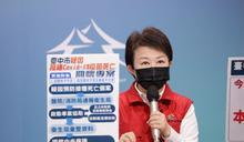 中市增5例疑因施打疫苗後過世 盧秀燕宣布啟動關懷專案