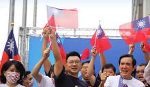 國民黨「不親美又不和中、反中華又反台灣」 江啓臣葫蘆裡賣什麼藥?