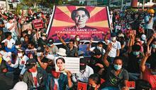 【鏡相人間】不是為了翁山蘇姬 緬甸民主終局之戰