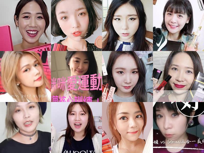時尚美妝 Style Vlogger