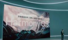 華為發表鴻蒙系統!抗衡Android、iOS兩大對手