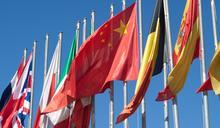 中國再當選聯合國人權理事會成員 得票較上屆少逾2成