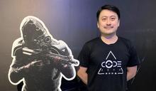期望能拋磚引玉!《CODE2040》製作人阿都專訪:要證明台灣也能製作這樣子的遊戲