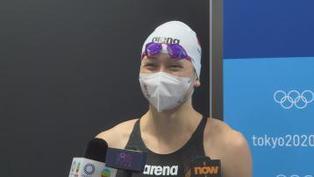 何詩蓓女子200米自由泳晉級決賽 成首位躋身奧運游泳決賽香港泳手