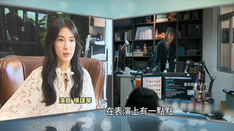 圖/TVBS、翻攝KKTV