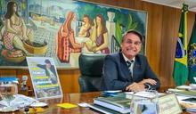 疫情期間換3次 巴西總統任命軍事將領當衛生部長