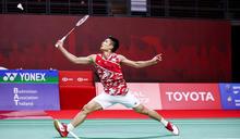 豐田泰國羽球公開賽 周天成挺進4強 (圖)