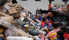 【Yahoo論壇/劉奕伶】購物狂歡節的背後:關於「雙十一」的一些數據與雜想