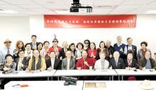 台北嘎檔文化節 22日在張榮發基金會舉行