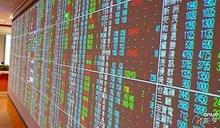 〈台股盤後〉權值股帶頭衝新高13262.19點 高價股遭逢高調節