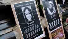 陳彥霖死亡懸案:香港「反送中」示威標誌性案件以「死因存疑」裁決告一段落