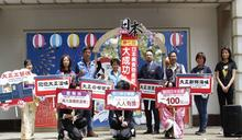 豐原太百日本美食物產展 帶領民眾走入大正熱潮