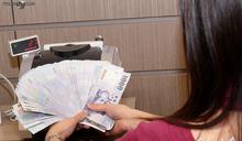 存放款利率雙創新低 但國人就愛錢存銀行
