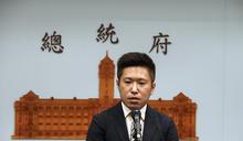 海基會人事/許勝雄代理董事長 詹志宏任副董兼秘書長