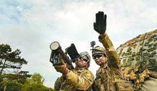 【武備巡禮】低空防禦利器 單兵肩射式防空飛彈