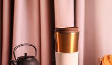 時尚配件兼具環保 美國HYDY隨行保溫杯襯出您與眾不同的潮流品味