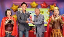 【有影】人力銀行日日抽iPhone12 call out幸運兒:是真的!
