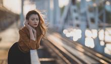玄來愛情 - 熟女突破感情的考量