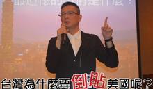 台灣開放美豬牛 孫大千怒嗆:愚蠢的倒貼行為