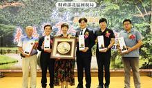 績優營業人頒獎 曾記麻糬等5家業者獲獎